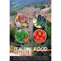 Buzzy Collection Italian Food(4in1)